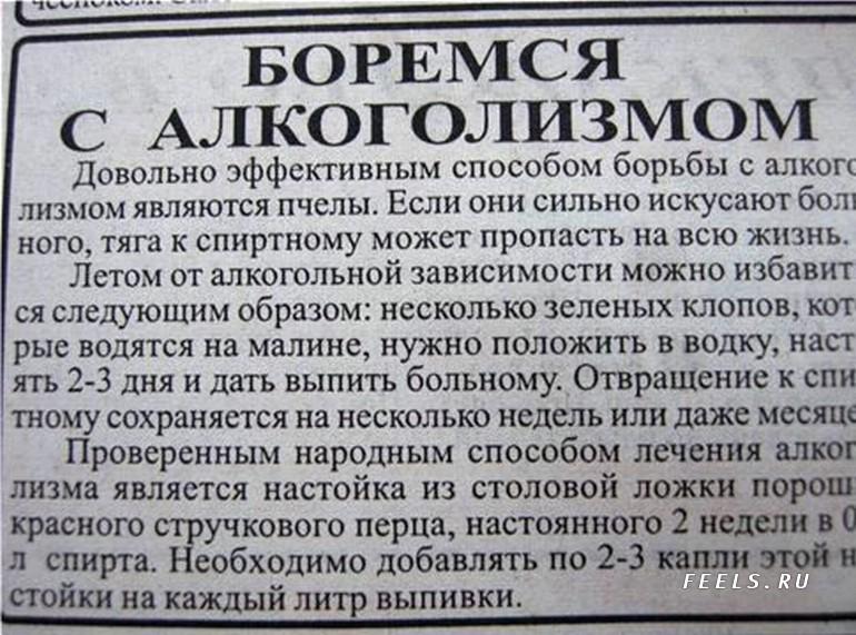 Алкоголизм в россии пособие